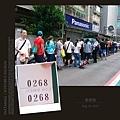 2017秋遊曼谷清邁-行前準備