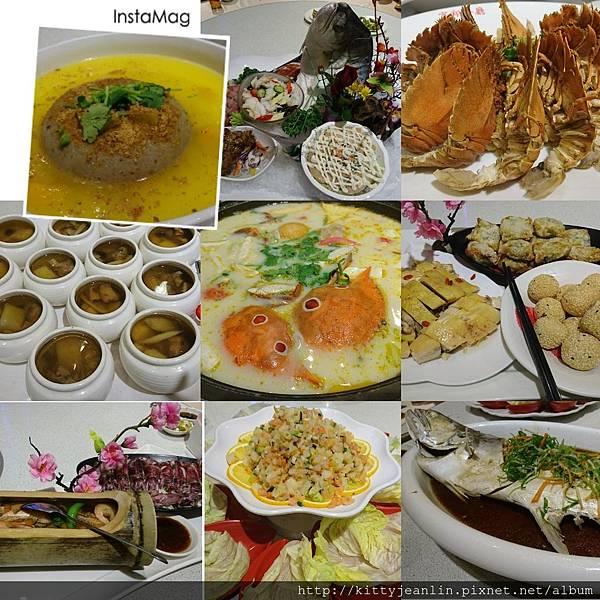 米爾餐廳Mi Er Restaurant