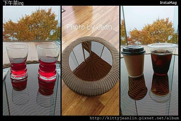 洞爺湖乃の風下午茶