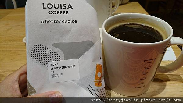 露易莎早餐討論會