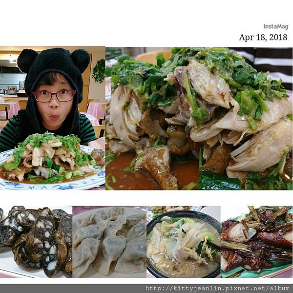 中央廣播電台員工餐廳-永寶餐廳饗山東燒雞及水餃