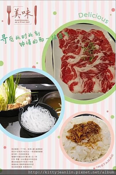 吃肉肉長肉肉~肉多多-天母店嘗鮮初體驗