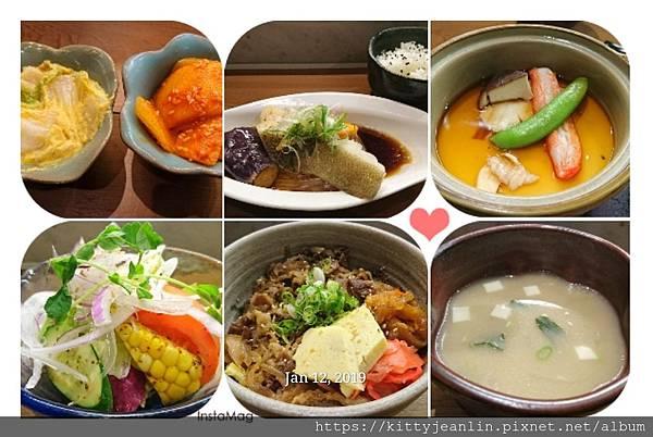 官邸多桑水產日式料理 饗 定食