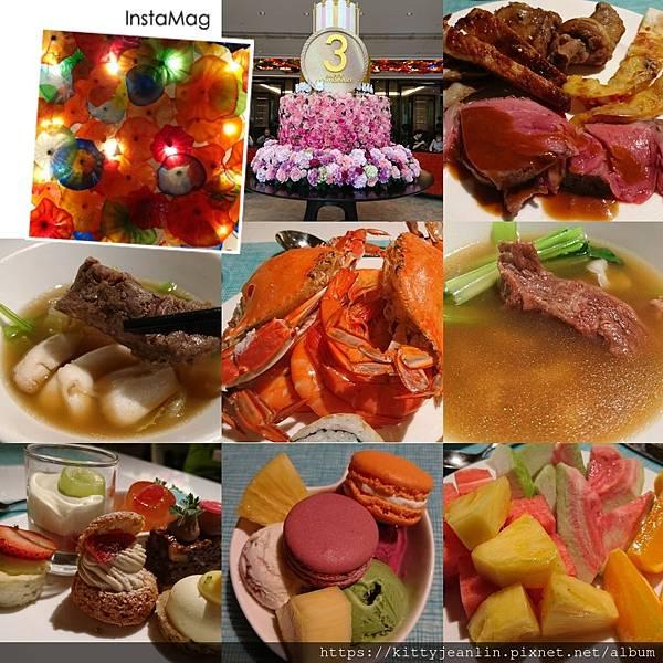 久違的15號大餐 in 美福大飯店-彩繪自助餐 下午茶餐
