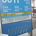 DSCN6358.jpg