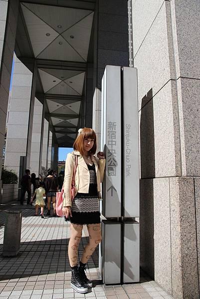 東京都都廳
