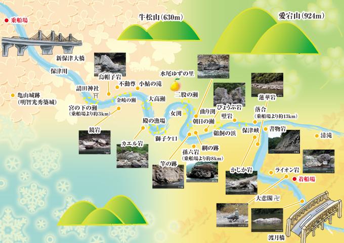 保津川遊船map.jpg