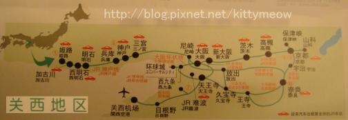 kansai map.JPG