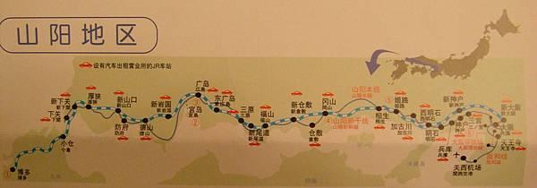 sanyo map.JPG