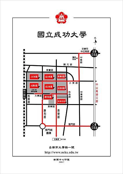2011NckuMap-1.jpg