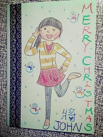 2013-01-02-23-55-07_deco