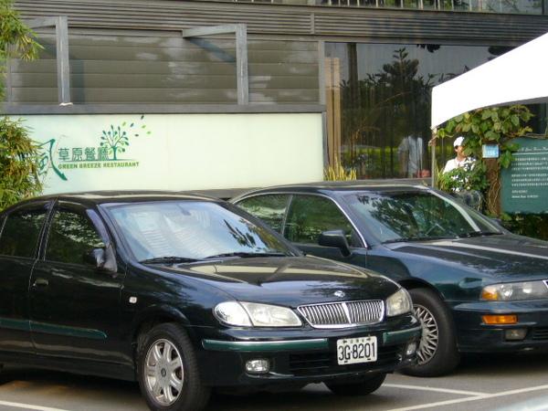 54.綠風入口處.JPG