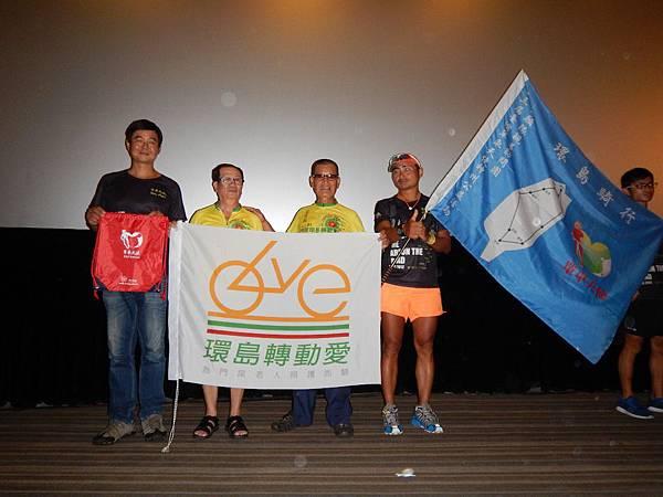 門諾與單車天使互換隊旗,祝福門諾環島成功 (1280x960)-20150817-203637658