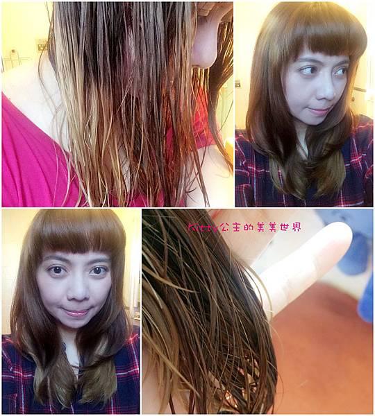 13.洗髮後