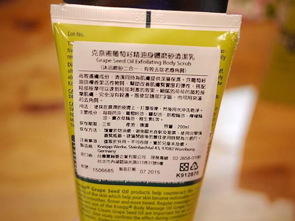 6.產品-磨砂