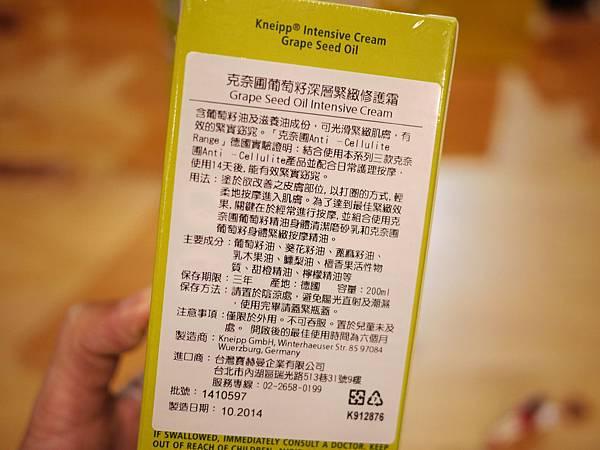 8.產品-修護霜