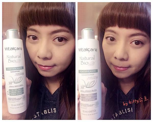 5.與產品-洗髮精