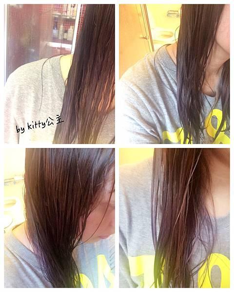 8.洗好的濕髮
