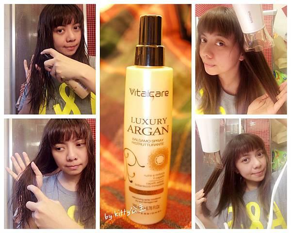 10.使用護髮液