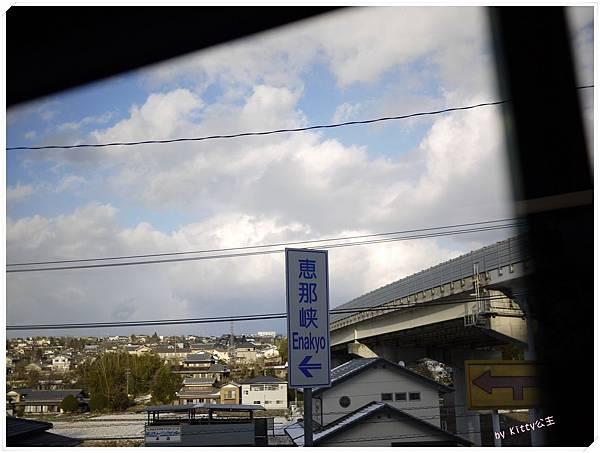 2.往惠那峽.jpg