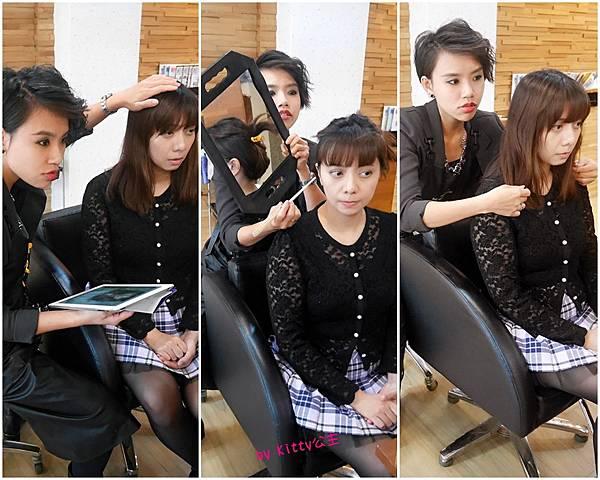 4.找髮型