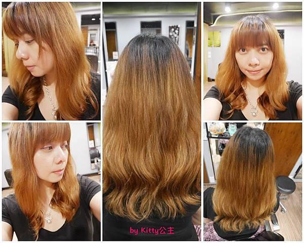 2.染髮前