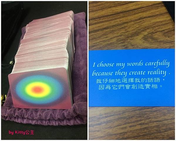 11彩虹卡
