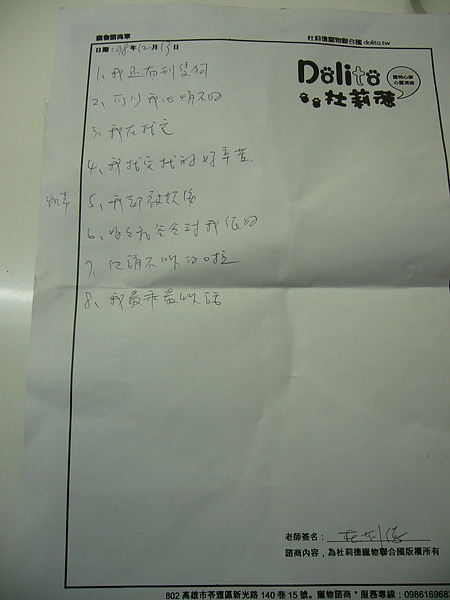 4b24f50838abc.jpg