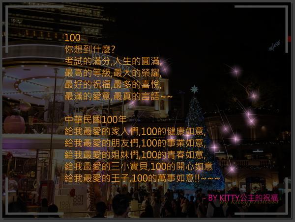 14.聖誕街景2-3.JPG