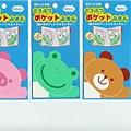 已售完-$150 日本 手帳可用 口袋收納型 N次便利貼 小豬 / 青蛙 / 小熊 / 熊貓