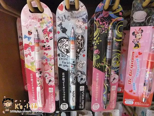 $350 日本迪士尼限定KURUTOGA自動鉛筆 米妮/愛麗絲/史迪奇