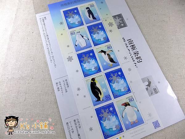 現貨已售完~日本¥50面額南極條約50週年郵票