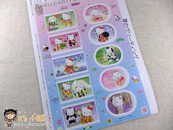 現貨已售完~日本¥80面額貼紙型郵票 kitty&丹尼爾