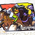 無現貨~福島第三彈:相馬野馬追
