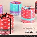 Mark's和紙膠帶2011情人節限定款 愛心二代