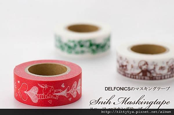 Snih+DELFONICS和紙膠帶