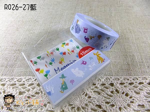 $110/捲,Gakken Fun tape紙膠帶 嚕嚕米系列RO26-27藍