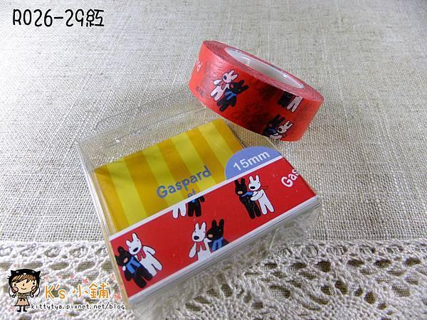 $110/捲,Gakken Fun tape紙膠帶 卡柏麗莎系列RO26-29紅