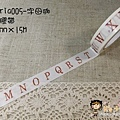 現貨已售完~日本紙膠帶 amifa系列 seria005字母咖 $75