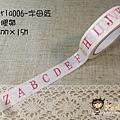 現貨已售完~日本紙膠帶 amifa系列 seria006字母紅 $75
