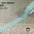 現貨已售完~日本紙膠帶 amifa系列 seria007蕾絲綠 $75