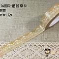 現貨已售完~日本紙膠帶 amifa系列 seria009蕾絲摩卡 $75