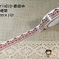 現貨已售完~日本紙膠帶 amifa系列 seria010蕾絲咖 $75
