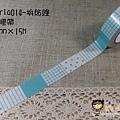 現貨已售完~日本紙膠帶 amifa系列 seria014拚貼綠 $75