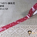 現貨已售完~日本紙膠帶 amifa系列 seria015鑰匙紅 $75