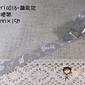 現貨已售完~日本紙膠帶 amifa系列 seria016鑰匙灰 $75
