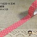 日本紙膠帶 amifa系列 seria020水玉粉 $75