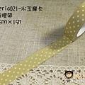 現貨已售完~日本紙膠帶 amifa系列 seria021水玉摩卡 $75