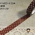 現貨已售完~日本紙膠帶 amifa系列 seria022水玉咖  $75