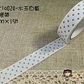 現貨已售完~日本紙膠帶 amifa系列 seria024水玉白藍  $75